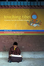cover - Touching Tibet
